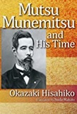 mac 2021 Mutsu Munemitsu and His Time