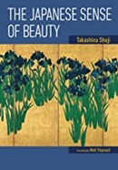 March 2021 The Japanese Sense of Beauty