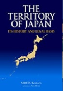 March 2021  The Territory of Japan : Its History and Legal Basic