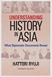 March 2021 Understanding History in Asia : What Diplomatic Documents Reveal